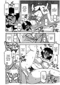 [Sankaku Apron (Sanbun Kyoden, Umu Rahi)] Saneishou -Sayoko- [English]