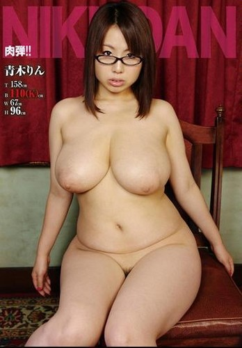 Aoki Rin [MAGURO 023] The Ultimate Meat Slave Plump Breasts