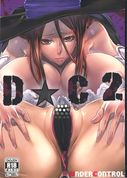 UNDER CONTROL zunta Dragon's Crown D★C2 English Hentai Manga Doujinshi