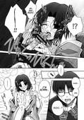Alkaloid Izumiya Otoha Kara no Kyoukai The Garden of Sinners Mitsuyume English Hentai Manga Doujinshi