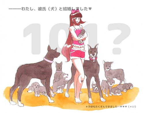 pink-noise Mizuiro Megane Dai Kazoku Hentai Manga Doujinshi Beastiality