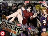 T-ENTA-P – Shinobi Buster Mizuna Ninpocho