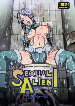 EROQUIS Butcha-u Sexual Alien The Goddess from the Toilet is an Alien English Hentai Manga Doujinshi Benjo no Megami ha Uchuujin!