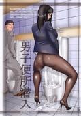 [G-Panda (Tsukasa Midoh)] Pansuto Deka COLORS