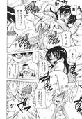 [Shishimaaku] Inran Jokyoushi Shounen Kari